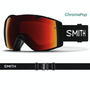 gogle smith I/O chromapop